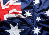 National Flag Day, 3rd September