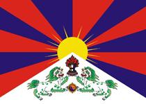Gillard insults Tibet