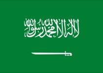 Governor-General Cosgrove lets down Australia on Australia Day with Saudi Arabia visit